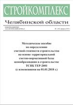 http://www.chelcentr.ru/pics/uploads/Konsult2016_obl.jpg